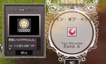 累積10000(1月29日)
