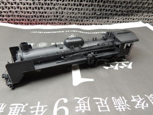 天賞堂 C55