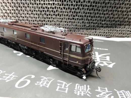 EF58 61 天賞堂 リファイン