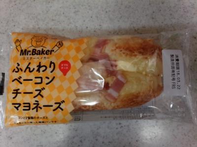 moblog_abfa7bc5.jpg