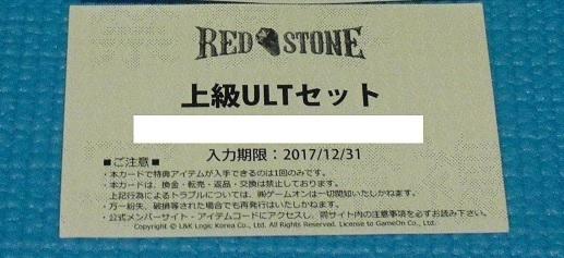 20171210-1-1.jpg