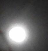 皆既月食始まり