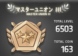 やっと6500越え