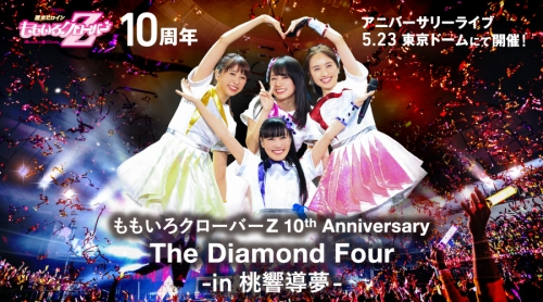 10thDOME_0301_visual.jpg