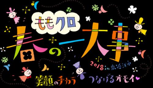logo_20180307214112a02.png