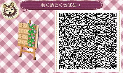 木目と草花→
