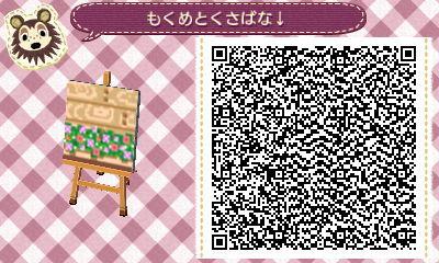 木目と草花↓