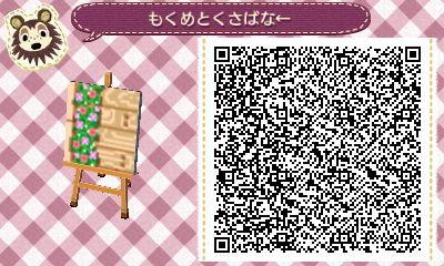 木目と草花←