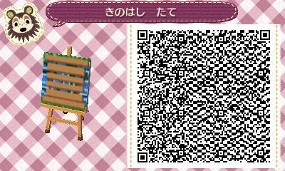 木の橋 縦