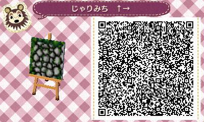 砂利道 ↑→