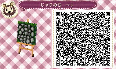 砂利道 →↓