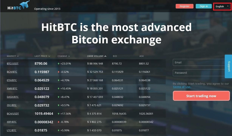 HitBTC1.jpg