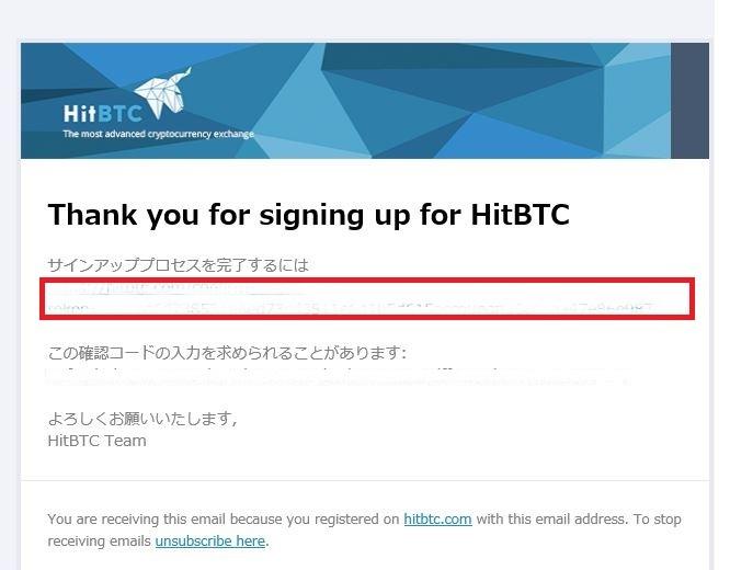 HitBTC6.jpg