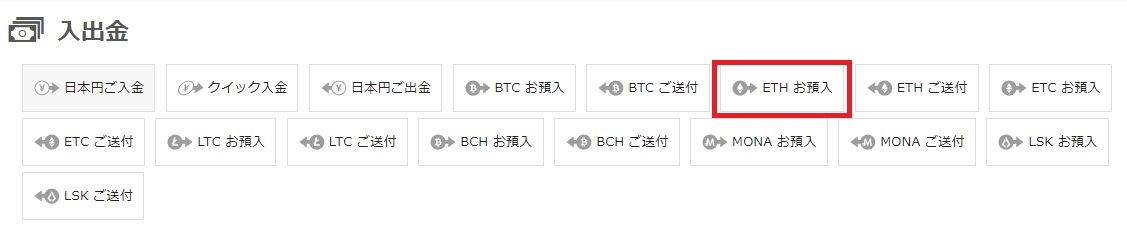binance20.jpg
