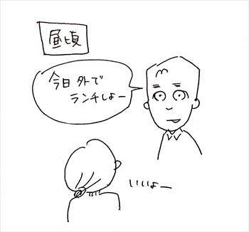 IMG_1111_R.jpg