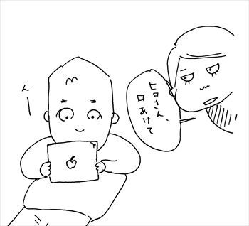 IMG_1116_R.jpg