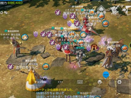 Screenshot_20180120-212810.png