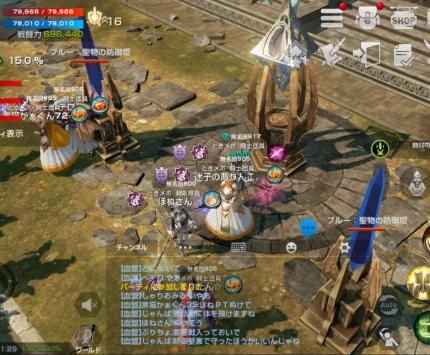 Screenshot_20180120-212958.png