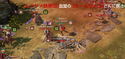 Screenshot_20180120-213304.png