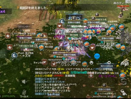 Screenshot_20180120-213622.png