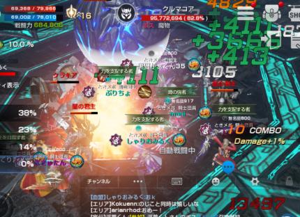 Screenshot_20180120-214355.png