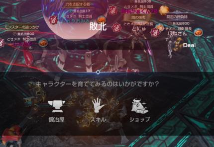 Screenshot_20180120-214521.png