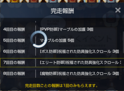 Screenshot_20180125-091113.png