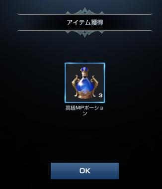 Screenshot_20180125-092035.png
