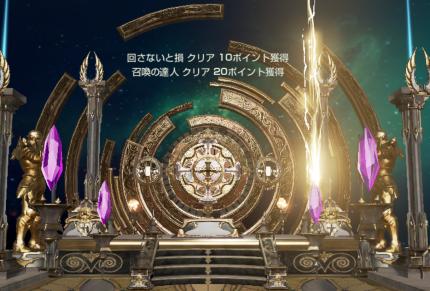 Screenshot_20180125-113410.png