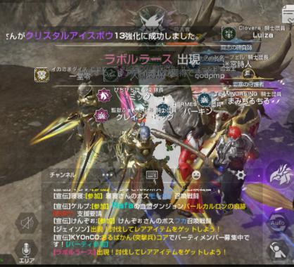 Screenshot_20180125-203758.png