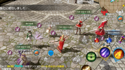 Screenshot_20180125-222710.png