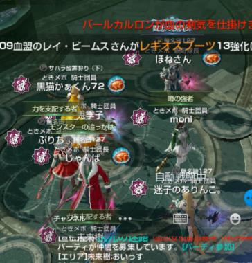 Screenshot_20180125-222845.png