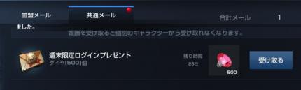 Screenshot_20180126-150940.png