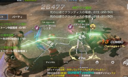 Screenshot_20180127-141151.png