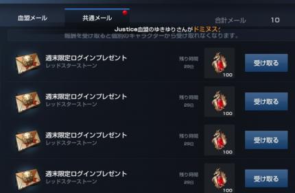 Screenshot_20180127-171938.png