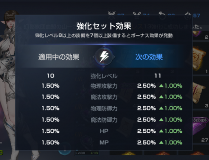 Screenshot_20180127-184741.png