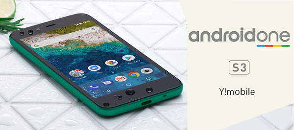 004_Android One S3_images 004p