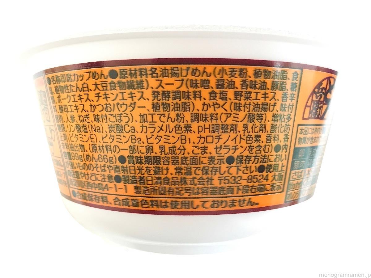 th_18000306180306002tonjiru.jpg