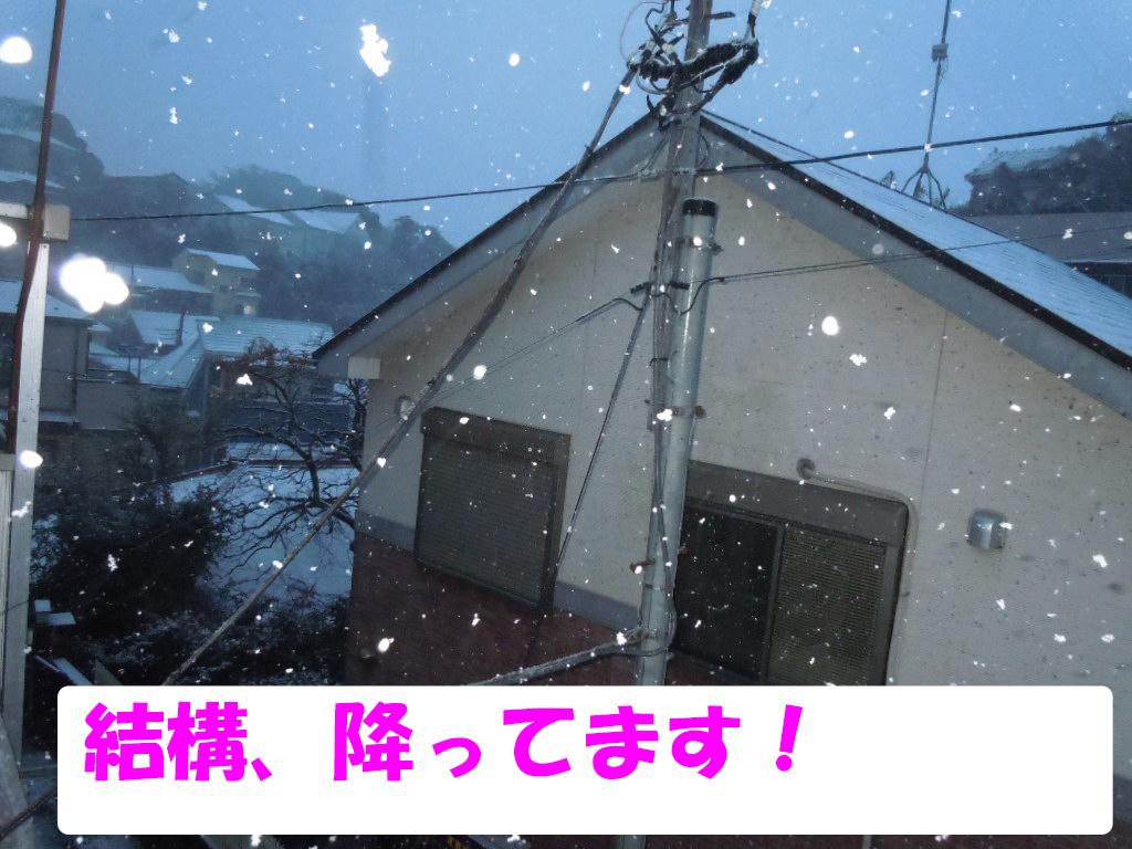 18年雪2
