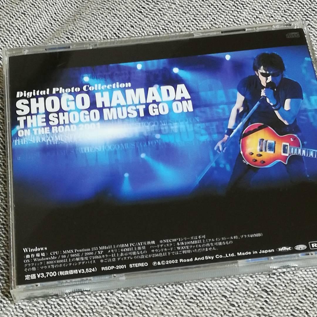 浜田省吾 「旅するソングライター」を探していて見つけたもの サムネイル画像