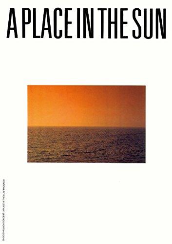浜田省吾 海の中道「陽のあたる場所」の間奏でのメッセージ