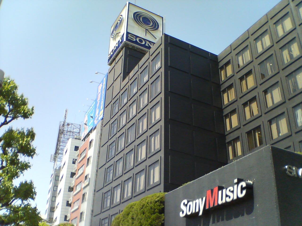 ソニー・ミュージック 乃木坂と市ケ谷のビル売却 サムネイル画像