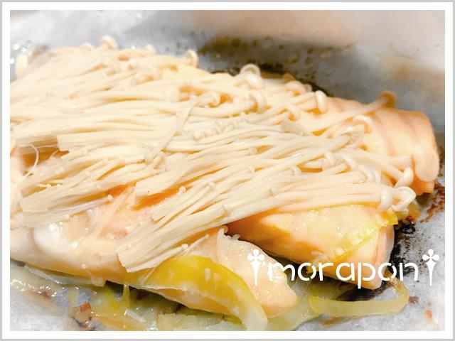 180305 鮭ハラスの包み焼き
