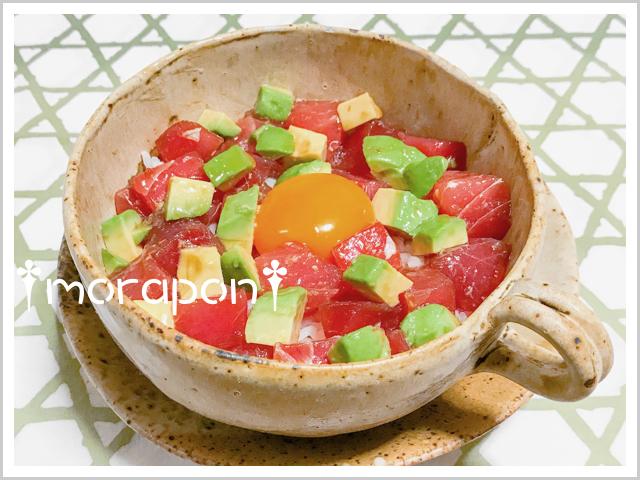 180318 アヒポキ丼