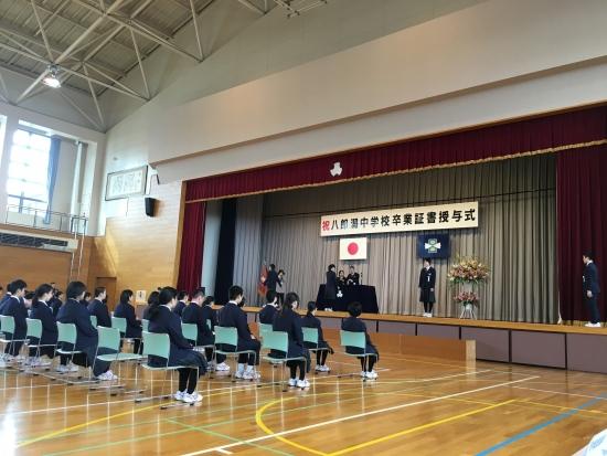 八中卒業式 006
