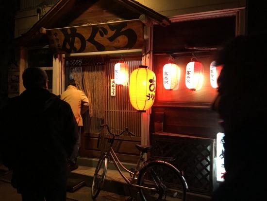 秋商レスOB会総会 017