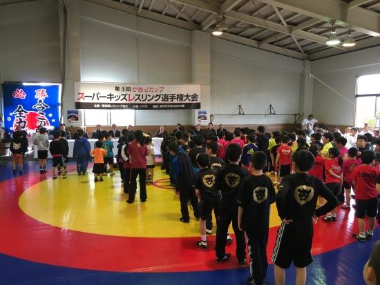 八戸スーパーキッズレスリング 040