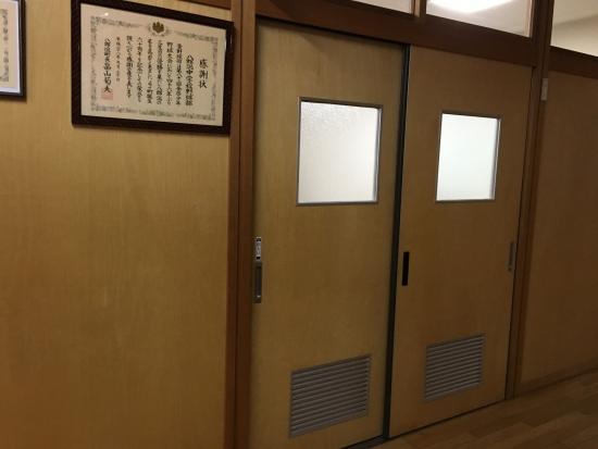 八中PTA監査会 003