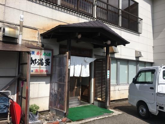 八戸スーパーキッズレスリング 054