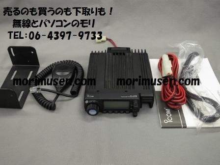 アイコム IC-208 144/430MHz モービルトランシーバー  ICOM